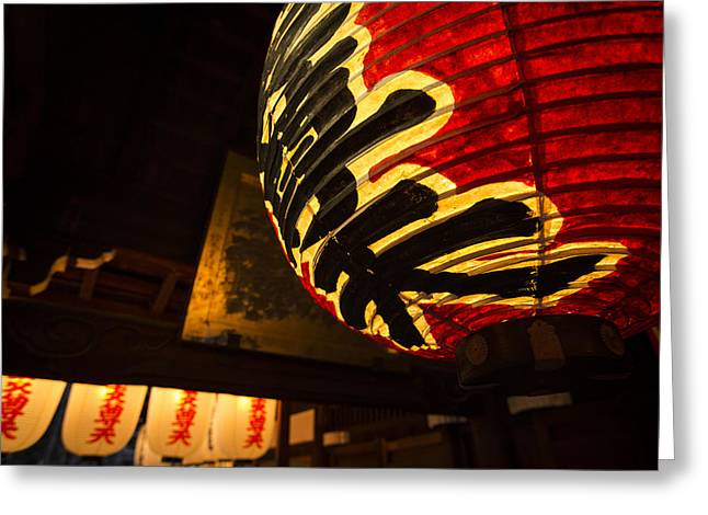 Kyoto Greeting Cards - Lanterns in Kyoto Greeting Card by Ruben Vicente