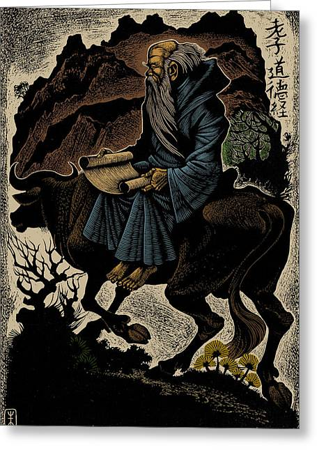 Laozi, Ancient Chinese Philosopher Greeting Card by Science Source