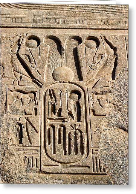 Cartouche Greeting Cards - Large Pharaoh Cartouche Greeting Card by Linda Phelps