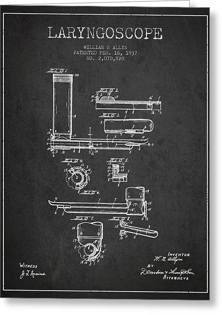 Body-parts Greeting Cards - Laryngoscope Patent from 1937  - Dark Greeting Card by Aged Pixel