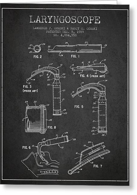 Medical Greeting Cards - Laryngoscope Patent from 1989 - Dark Greeting Card by Aged Pixel
