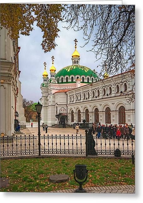 Kyiv Greeting Cards - Lavra Pilgrimage Greeting Card by Matthew Shalvatis