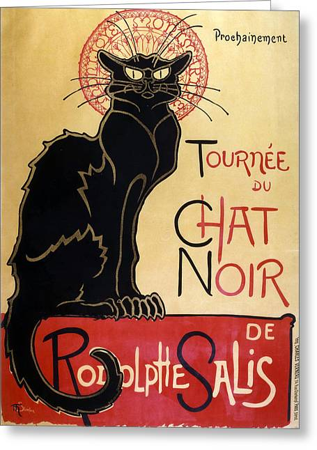 Paris Black Cats Greeting Cards - Le Chat Noir Greeting Card by Nomad Art And  Design