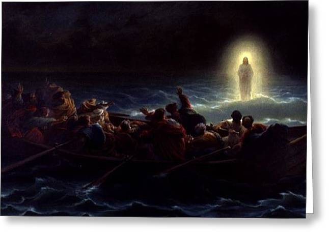 Christ Walking On Water Greeting Cards - Le Christ marchant sur la mer Greeting Card by Amedee Varint