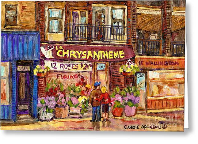 Verdun Restaurants Greeting Cards - Le Chrysanthe Fleuriste Verdun Flower Shop Rue Wellington Montreal Paintings Verdun Street Scene Art Greeting Card by Carole Spandau