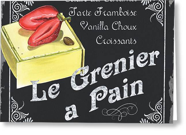 Pastries Greeting Cards - Le Grenier a Pain Greeting Card by Debbie DeWitt