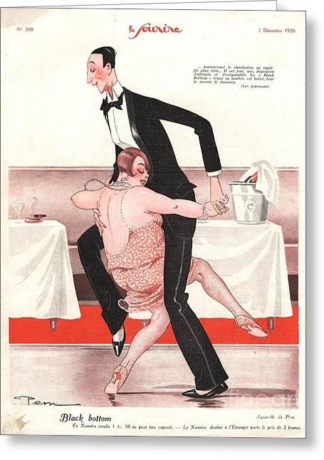 Twentieth Century Greeting Cards - Le Sourire 1926 1920s France  Black Greeting Card by The Advertising Archives