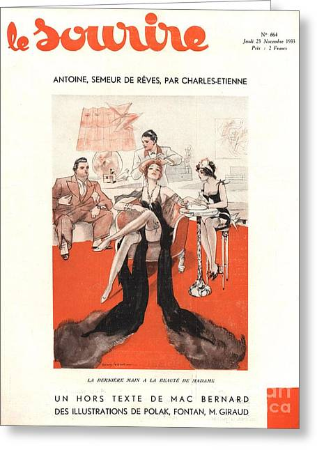 Twentieth Century Greeting Cards - Le Sourire 1933 1930s France Glamour Greeting Card by The Advertising Archives