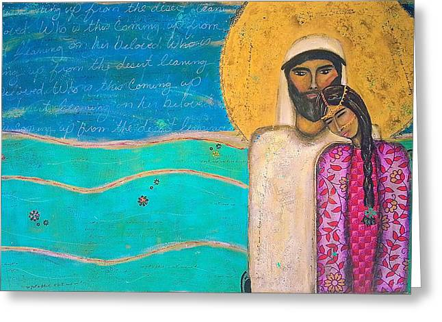"""""""song Of Songs"""" Mixed Media Greeting Cards - Leaning On The Beloved Greeting Card by Danielle  Bilen"""