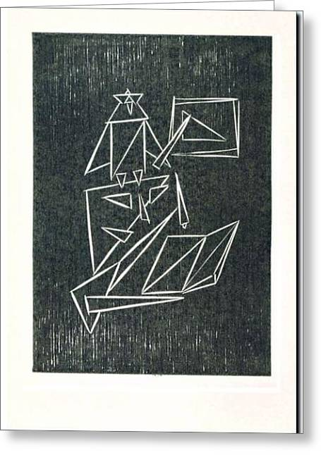 Lino Print Digital Greeting Cards - Learn my son learn Greeting Card by Pal Szeplaky