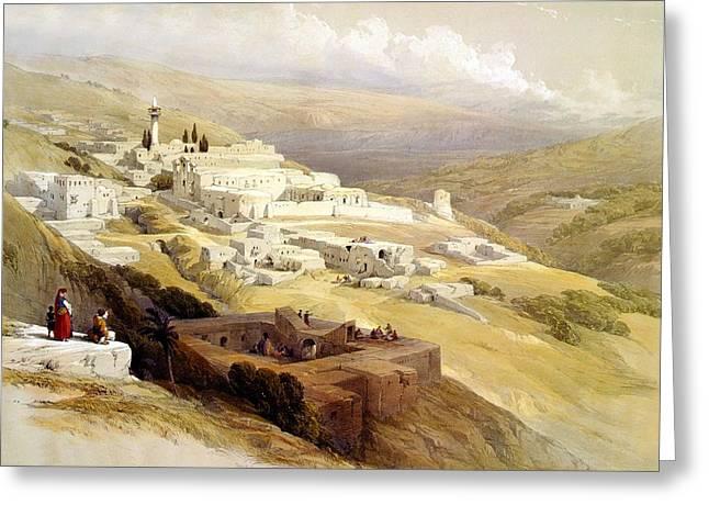 Nazareth Greeting Cards - Leaving Nazareth Greeting Card by Munir Alawi