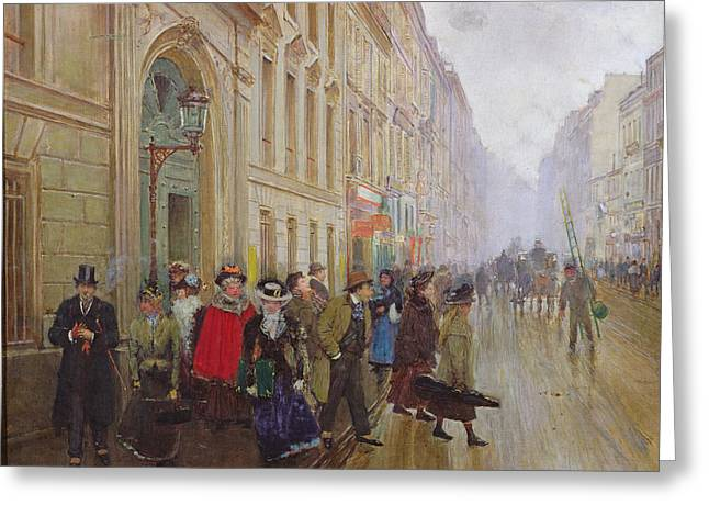 Academy Greeting Cards - Leaving The Conservatoire, 1899 Oil On Canvas Greeting Card by Jean Beraud