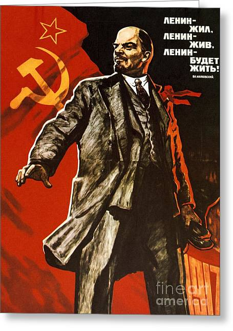 Soviet Greeting Cards - Lenin lived Lenin lives Long live Lenin Greeting Card by Viktor Semenovich Ivanov
