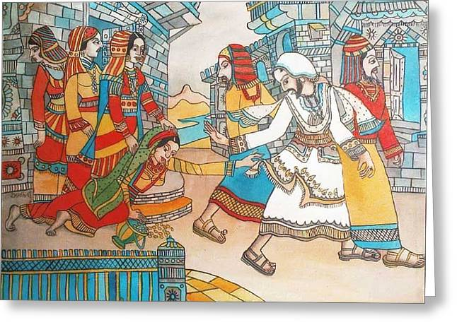 Indian Art Greeting Cards - Leprous-woman Greeting Card by Bhanu Dudhat