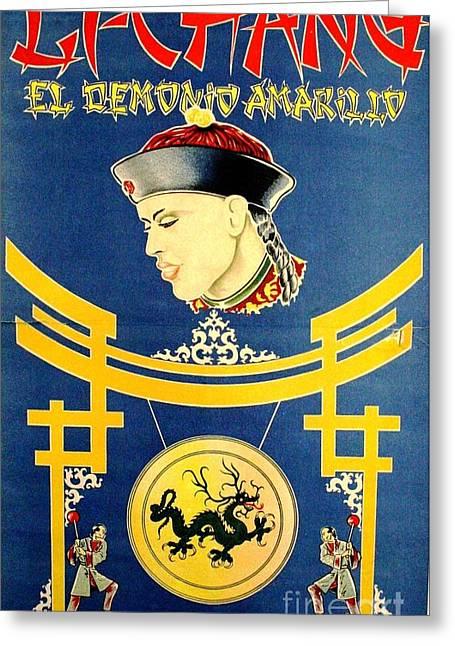 Chang Greeting Cards - Li - Chang  Magician  Poster Greeting Card by Pg Reproductions