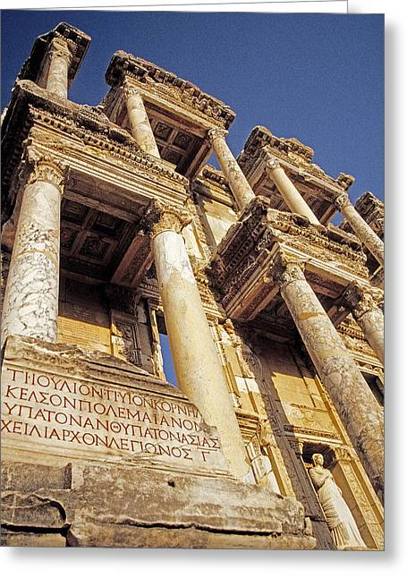 Library Of Celsus Greeting Cards - Ephesus Library 4 Greeting Card by Dennis Cox WorldViews