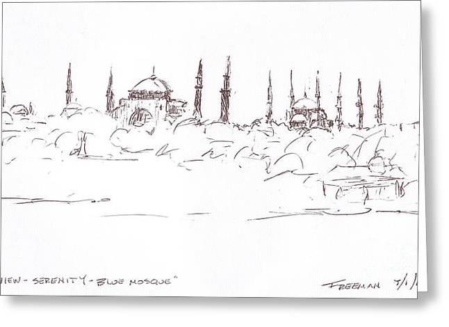Lido View Serenity Blue Mosque Greeting Card by Valerie Freeman