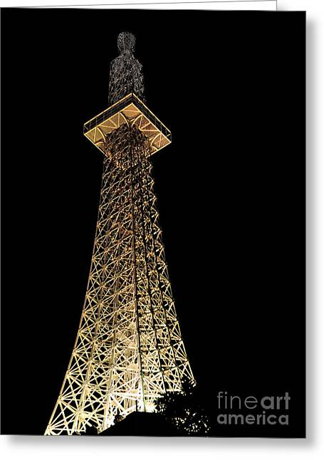 Geometric Design Photographs Greeting Cards - Light in the Night Sky Greeting Card by Kaye Menner