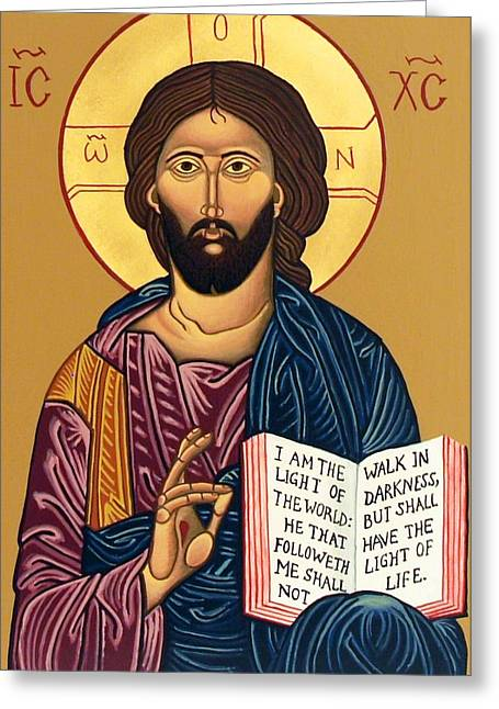 Jesus Christ Icon Greeting Cards - Light of the World Greeting Card by Munir Alawi