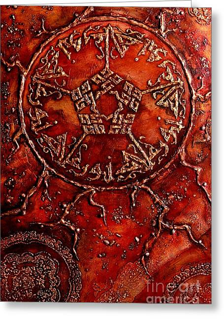 Religious Reliefs Greeting Cards - Light on Light Greeting Card by Najeeb Alnasser
