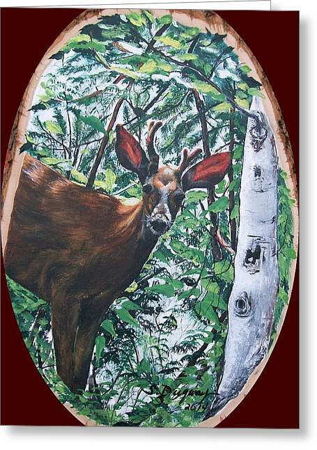 Alertness Paintings Greeting Cards - Lil Buck  Greeting Card by Sharon Duguay