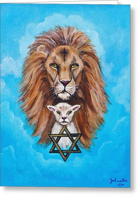 O Lord Greeting Cards - Lion lies down with a Lamb Greeting Card by  Bob and Nadine Johnston