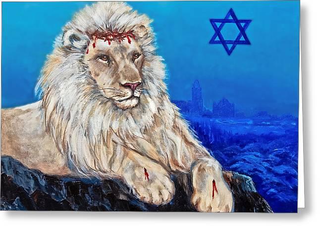 Prophesy Greeting Cards - Lion of Judah before Jeruselum Greeting Card by  Nadine Johnston