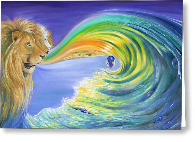 Gaia Greeting Cards - Lions Gateway Greeting Card by Teresa Gostanza