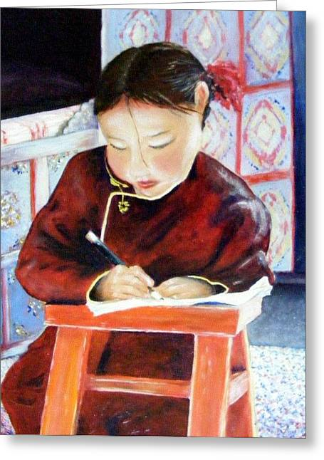 Homework Paintings Greeting Cards - Little girl from Mongolia doing her homework Greeting Card by Barbara Jacquin