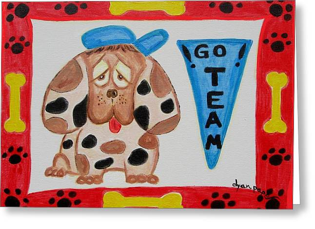 Little Sport Greeting Card by Diane Pape