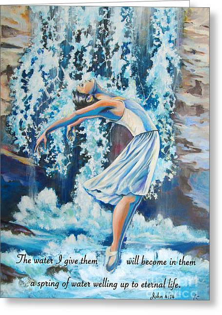 Ballet Dancers Drawings Greeting Cards - Living Water scripture Greeting Card by Tamer and Cindy Elsharouni