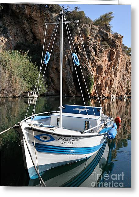 Fishing Boats Greeting Cards - Lonely boat in Agios Nikolaos Greeting Card by George Atsametakis