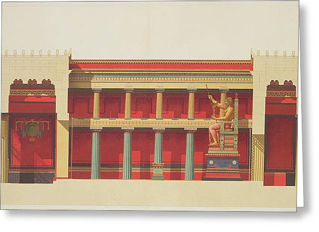 Longitudinal Section Of The Temple Greeting Card by Daumont