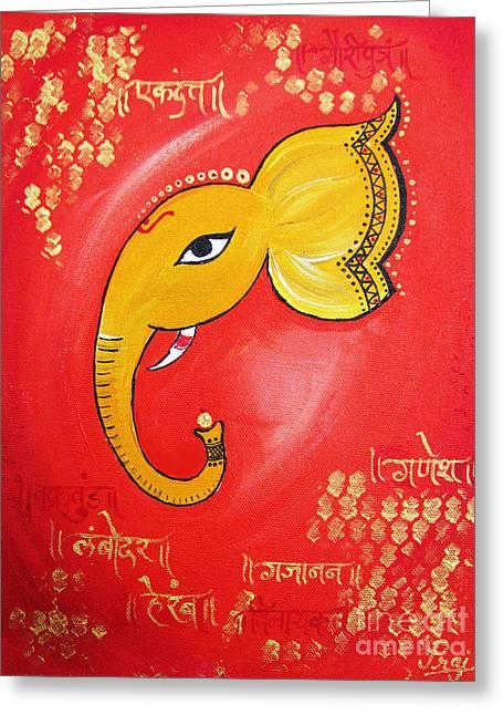 Vinayaka Greeting Cards - Lord Ganesha Greeting Card by Prajakta P