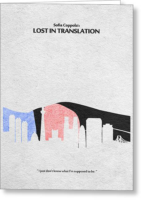 Lose Greeting Cards - Lost in Translation Greeting Card by Ayse Deniz