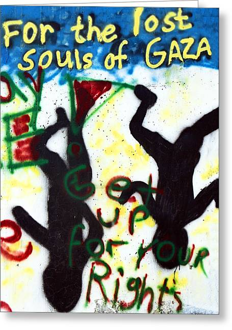 Gaza Greeting Cards - Lost Souls of Gaza Greeting Card by Munir Alawi