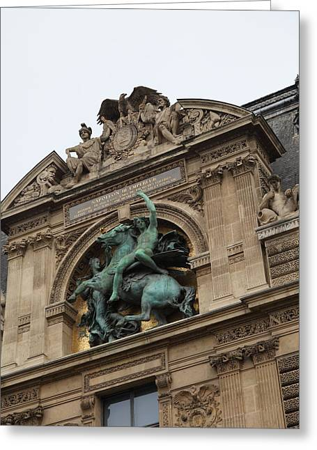 Louvre - Paris France - 011333 Greeting Card by DC Photographer