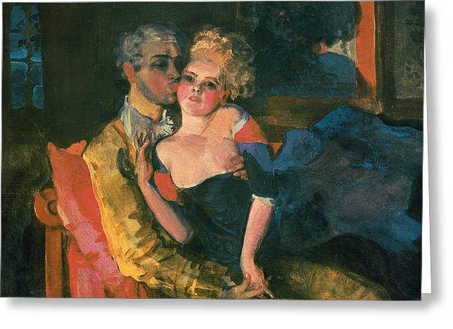 Couple Kissing Greeting Cards - Love Greeting Card by Konstantin Andreevic Somov