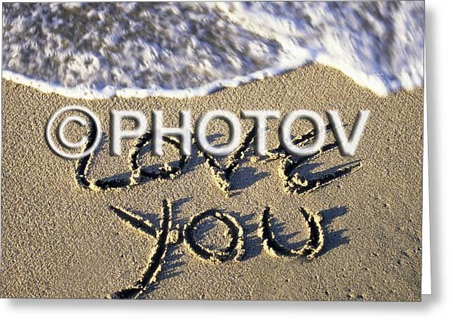 I Write Greeting Cards - Love You Greeting Card by Hisham Ibrahim