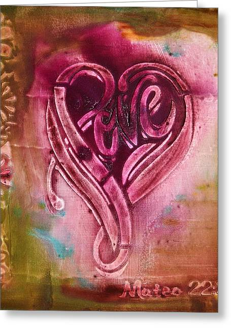 Family Love Greeting Cards - Love your Self Greeting Card by Ivan Guaderrama Art Gallery