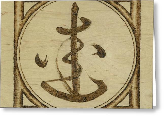 Meditate Pyrography Greeting Cards - Lovingkindness Greeting Card by Jason Gianfriddo