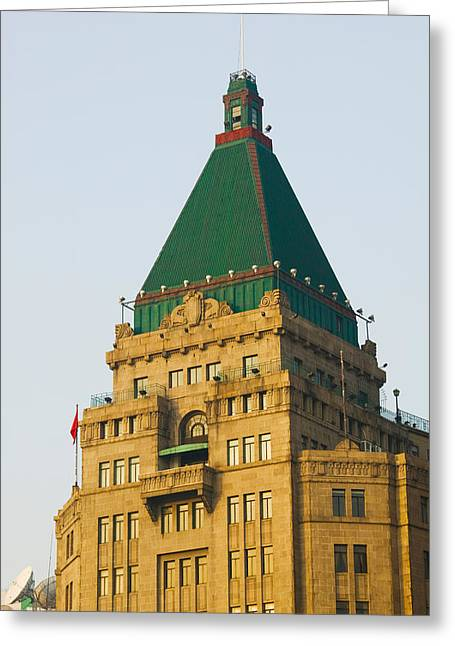 Bund Greeting Cards - Low Angle View Of A Hotel, Peace Hotel Greeting Card by Panoramic Images