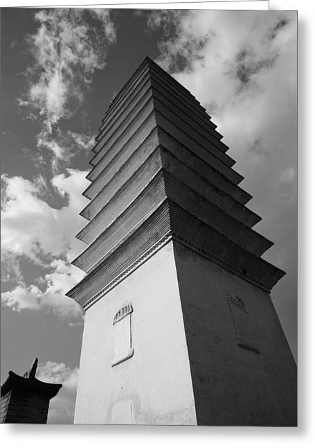 Low Angle View Of Qianxun Pagoda, Three Greeting Card by Panoramic Images