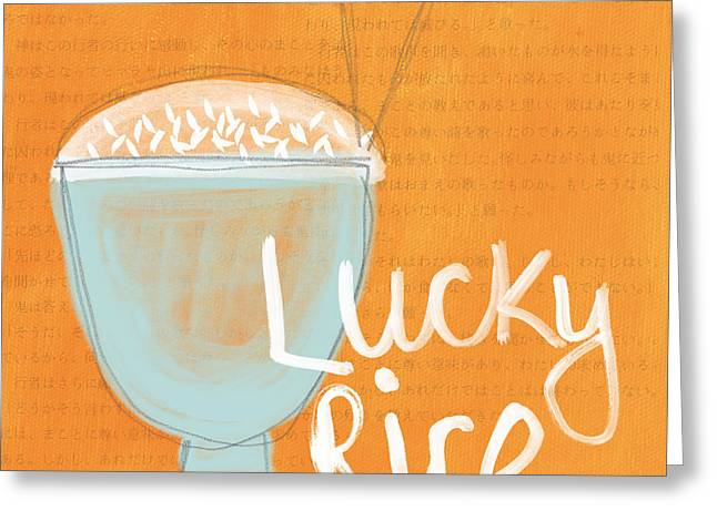 Dine Mixed Media Greeting Cards - Lucky Rice Greeting Card by Linda Woods