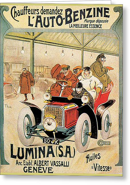 Lumen Greeting Cards - Lumina Geneve Greeting Card by Vintage Automobile Ads and Posters