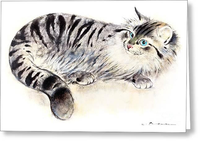 House Pet Greeting Cards - Lying persian cat Greeting Card by Kurt Tessmann