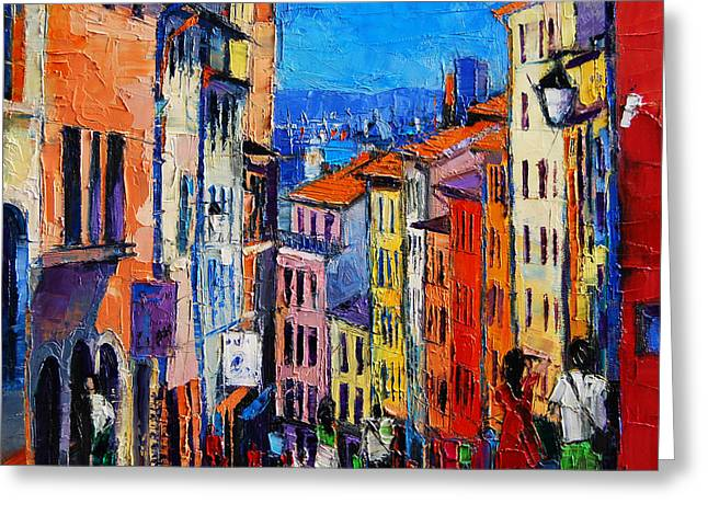 Emona Greeting Cards - Lyon Colorful Cityscape Greeting Card by Mona Edulesco
