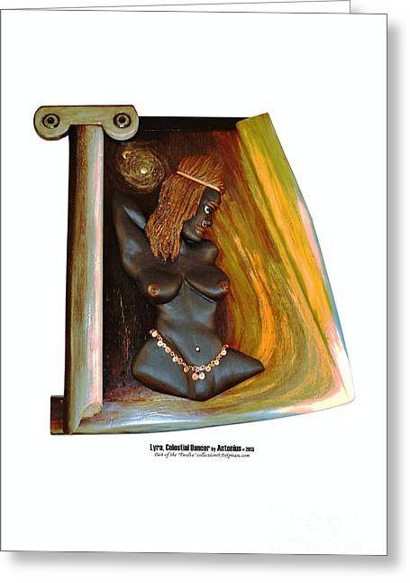 Photo Reliefs Greeting Cards - Lyra Celestial Dancer Greeting Card by ArSpirare by Antonius