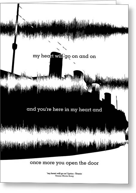 Heart Song Greeting Cards - Lyrics Poster Greeting Card by Lab No 4 - The Quotography Department
