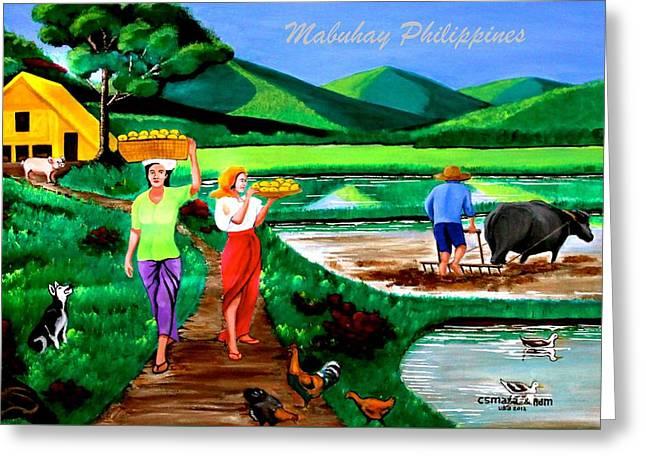 Mango Mixed Media Greeting Cards - Mabuhay Philippines Greeting Card by Lorna Maza